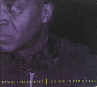 Rashied Ali Quintet - Judgment Day Vol. 2